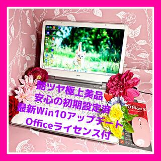 エヌイーシー(NEC)の❤️極上美麗❤️限定1台❤️【期間限定】最新Win10  オフィス付 初期設定済(ノートPC)