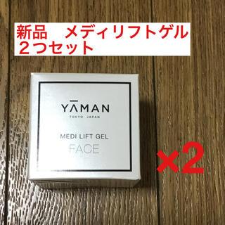 ヤーマン(YA-MAN)の新品未開封 YAMAN MEDILIFT GEL ヤーマン メディリフト ゲル(フェイスクリーム)