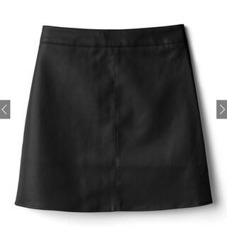 GRL - レザーミニスカート