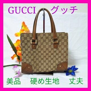Gucci - 【限定 セール】♥美品 GUCCI グッチ キャンバス 革 ハンドバッグ 硬め