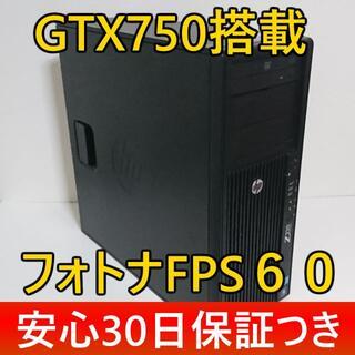 HP - ◆フォトナFPS60/I5-4460相当/GTX750/安心30日保証/6