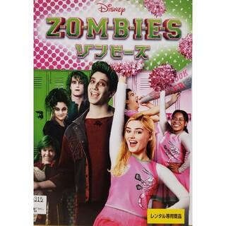 Disney - 中古DVDゾンビーズ
