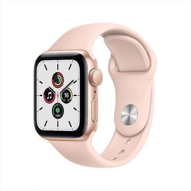 Apple Watch(アップルウォッチ)の【40mm / GPSモデル】Apple Watch SE レディースのファッション小物(腕時計)の商品写真
