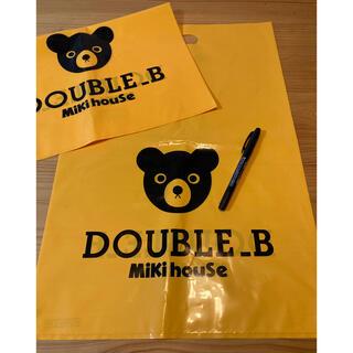 ダブルビー(DOUBLE.B)の☺︎ダブルビー   ショップ袋 2枚set☺︎(その他)