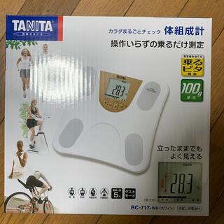 タニタ(TANITA)の最安値‼️タニタ 体重計(体重計/体脂肪計)