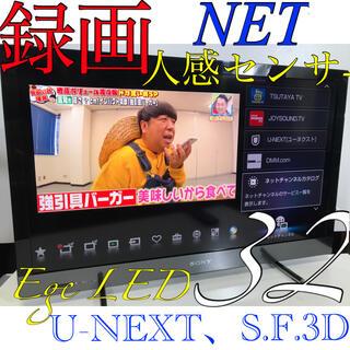 ブラビア(BRAVIA)の【NET薄型デザインモデル】SONY 32型 液晶テレビ BRAVIA ソニー(テレビ)