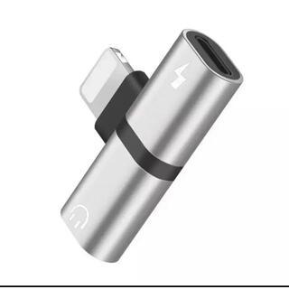 iPhone イヤホン 変換アダプタ 2in1 ライトニング シルバー(ストラップ/イヤホンジャック)