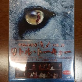ヤマハ - 夜会VOL.20「リトル・トーキョー」DVD