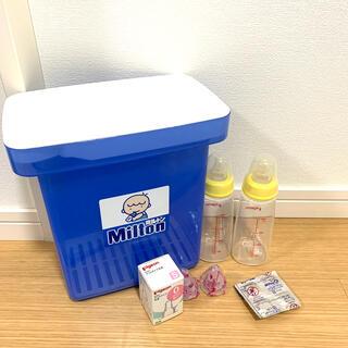 ピジョン(Pigeon)の哺乳瓶セット一式 専用容器 新品乳首 ミルトン除菌4錠付き(哺乳ビン)