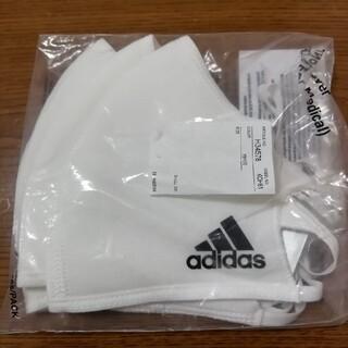 adidas - adidas カバー M/L ホワイト 3枚セット
