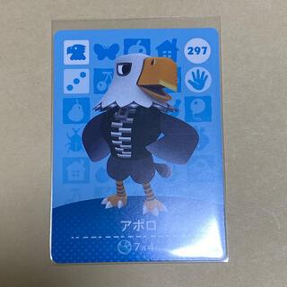 任天堂 - amiiboカード 297 アポロ