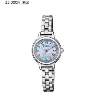 Disney - 【wicca】シンデレラ 腕時計 【disney】