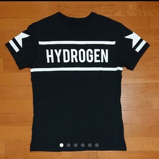 HYDROGEN - HYDROGEN