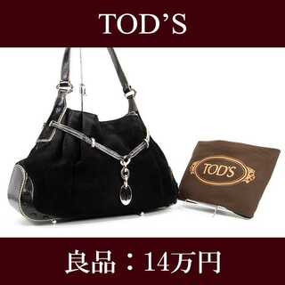 TOD'S - 【全額返金保証・送料無料・良品】トッズ・ショルダーバッグ(I006)