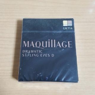 マキアージュ(MAQuillAGE)のマキアージュ ドラマティックスタイリングアイズD GR714(アイシャドウ)