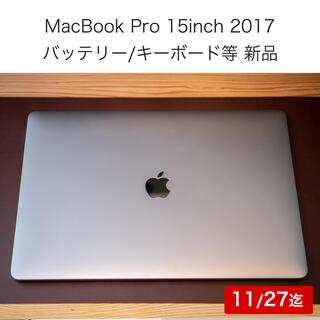Apple - MacBook Pro 15inch 2017(放充電3回)
