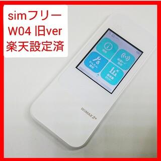 Rakuten - simフリー W04 楽天モバイル設定済み一年間使い放題利用,紹介可能