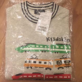 kladskap - クレードスコープ トレーナー 110