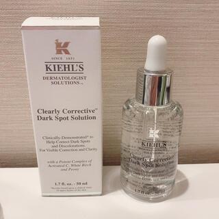 Kiehl's - 【新品未使用】キールズ DS クリアリーホワイト ブライトニングエッセンス