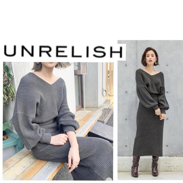 UNRELISH(アンレリッシュ)の新品☆ UNRELISH ニット ロング ワンピース レディースのワンピース(ロングワンピース/マキシワンピース)の商品写真