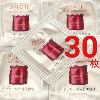 ASTALIFT - アスタリフト ジェリーアクアリスタ 0.5g×30枚 ジェリーパウチ