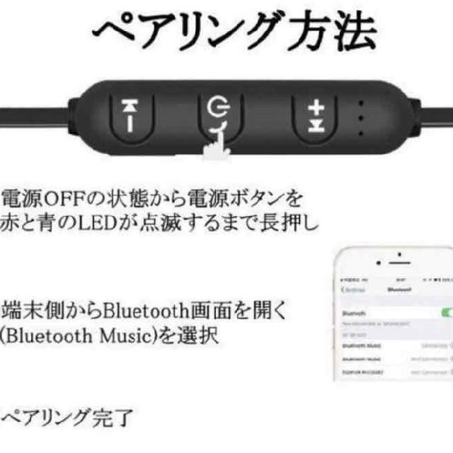 即日発送 高品質 ワイヤレスイヤホンブラック スマホ/家電/カメラのオーディオ機器(ヘッドフォン/イヤフォン)の商品写真