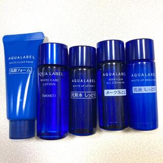 アクアレーベル(AQUALABEL)のアクアレーベル トライアルセット 旅行用 化粧水 洗顔 クレンジング(サンプル/トライアルキット)