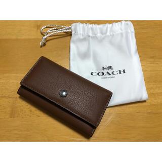コーチ(COACH)の塩キャラメル様専用 COACH コーチ レザー 4連 リング キーケース(キーケース)