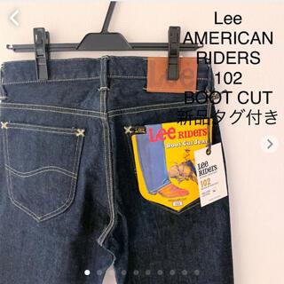 リー(Lee)のLEE デニム 新品タグ付き ブーツカットジーンズ 日本製 102 リー(デニム/ジーンズ)