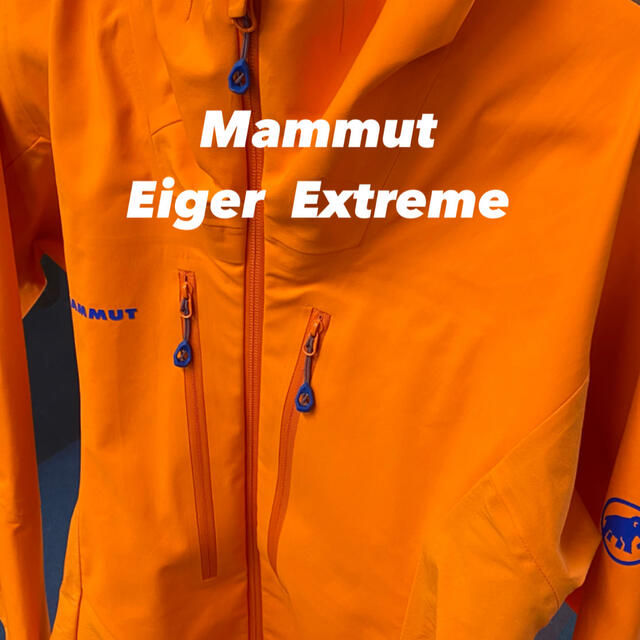 Mammut(マムート)のマムート Eisfeld Guide SO Hooded Jacket MEN スポーツ/アウトドアのアウトドア(登山用品)の商品写真