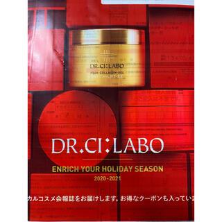 ドクターシーラボ(Dr.Ci Labo)のドクターシーラボ12月号新品未開封(その他)