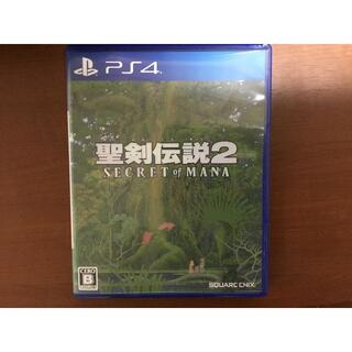 PlayStation4 - 聖剣伝説2 SECRET of MANA