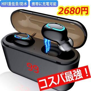 ⭐2020最新型⭐ Bluetoothイヤフォン ワイヤレスイヤホン