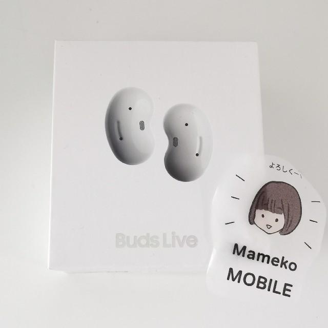 新品未開封 Galaxy Buds Live ホワイト スマホ/家電/カメラのオーディオ機器(ヘッドフォン/イヤフォン)の商品写真
