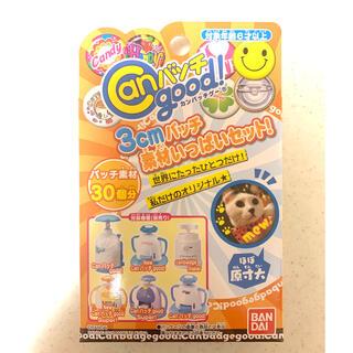BANDAI - canバッチgood!3cmバッチ素材いっぱいセット!新品
