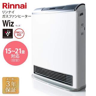 リンナイ(Rinnai)のRinnai RC-T5801ACP LPG ガス ファンヒーター 未使用(ファンヒーター)