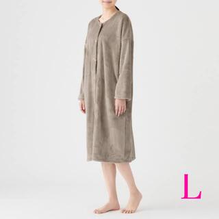 MUJI (無印良品) - 無印良品『あたたかファイバー  着る毛布スリーパー(ライトベージュ Lサイズ)』