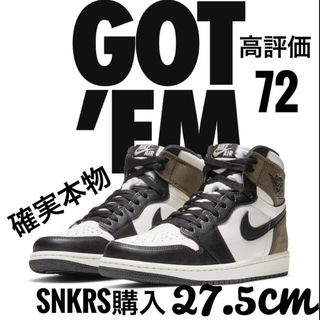 NIKE - AIR JORDAN 1 RETRO HIGH OG BLACK MOCHA