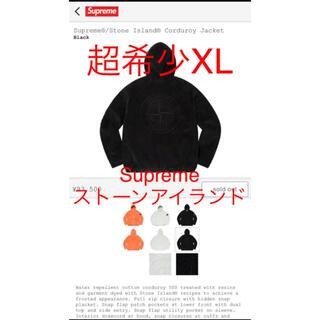 Supreme - Supreme ストーンアイランド コーデュロイ パーカー XL