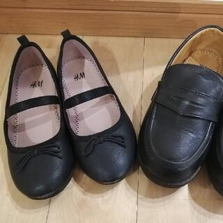 エイチアンドエム(H&M)のキッズ 子ども フォーマル靴 ローファー (フォーマルシューズ)