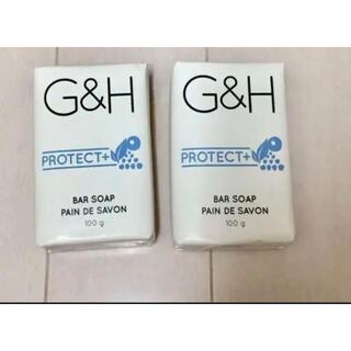 アムウェイ(Amway)のG&H プロテクト+バーソープ 100g×2個セット新品(ボディソープ/石鹸)