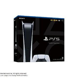 ソニー(SONY)の新品未使用 PS5 デジタルエディション (家庭用ゲーム機本体)