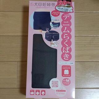 アカチャンホンポ(アカチャンホンポ)の新品腹帯マタニティパンツ(マタニティ下着)