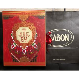 SABON - サボン アドベントカレンダー