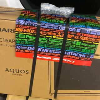 AQUOS - 保証つき SHARP AQUOSポータブル 16v型 新品未開封未使用 テレビ