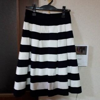 M'S GRACY - エムズグレイシー 新品タグつきスカート