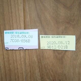 モリナガニュウギョウ(森永乳業)のはぐくみ6ポイント☆世界にひとつだけの絵本(その他)