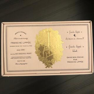 フランシュリッペ(franche lippee)のフランシュリッペ シューズボックス(その他)