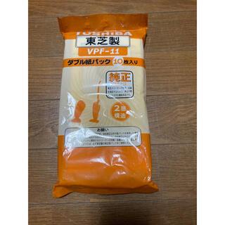 東芝 - 東芝 掃除機用 ダブル紙パック(10枚入り) VPF-11