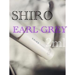 シロ(shiro)のshiro アールグレイ オードパルファン 2ml(香水(女性用))